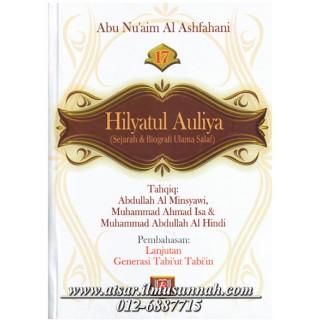Hilyatul Auliya' (Sejarah & Biografi Ulama Salaf) Jilid 17, Generasi Tabi-ut Tabi-in