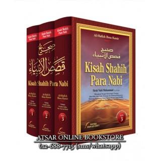 Kisah Shahih Para Nabi, Dari Nabi Adam hingga Nabi Muhammad Shallallahu 'alaihi wa Sallam