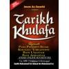 Tarikh Khulafa, Sejarah Pemimpin-pemimpin Islam