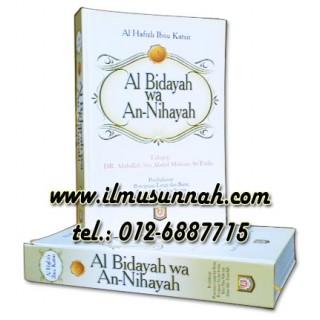 Al-Bidayah Wa An-Nihayah karya Al-Hafiz Ibnu Katsir (Jilid 1)