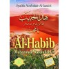 Al-Habib Muhammad Rasulullah Shallallahu 'alaihi wa Sallam...