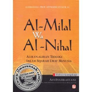 Al-Milal wa al-Nihal karya Imam asy-Syahrastani