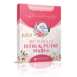 Biografi Isteri & Putri Nabi Shallallahu 'alaihi wa Sallam