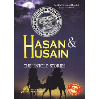 Hasan & Husain, The Untold Stories