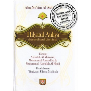 Hilyatul Auliya' (Sejarah & Biografi Ulama Salaf) Jilid 4, Tingkatan Ulama Madinah