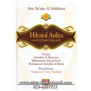 Hilyatul Auliya' (Sejarah & Biografi Ulama Salaf) Jilid 9, Tingkatan Ulama Madinah