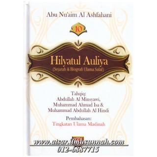 Hilyatul Auliya' (Sejarah & Biografi Ulama Salaf) Jilid 10, Tingkatan Ulama Madinah