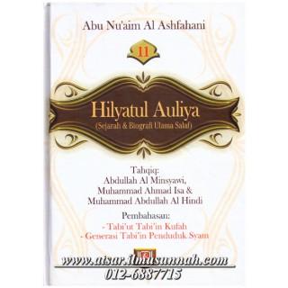 Hilyatul Auliya' (Sejarah & Biografi Ulama Salaf) Jilid 11, Ulama Tabi'in Kufah dan Syam