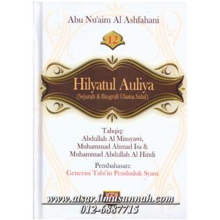 Hilyatul Auliya' (Sejarah & Biografi Ulama Salaf) Jilid 12, Ulama Tabi'in Syam