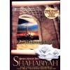 Mereka Adalah Para Shahabiyah, Kisah-kisah Wanita Menakjubkan
