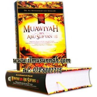 Muawiyah Bin Abu Sufyan radhiyallahu anhuma