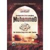 Perjalanan Hidup Rasul Yang Agung Muhammad S.A.W (Terjemahan Ar-Rahiq Al-Makhtum)