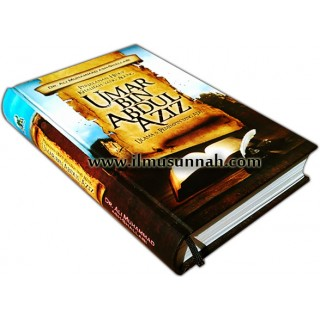 Perjalanan Khalifah Yang Agung Umar bin Abdul Aziz (Ulama & Pemimpin Yang Adil)