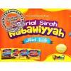Serial Sirah Nabawiyyah Untuk Anak-anak (Edisi Lengkap, 4 Jilid)