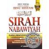Sirah Nabawiyah Ibnu Hisyam, Sejarah Lengkap Kehidupan Nabi