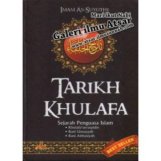 Tarikh Khulafa', Sejarah Penguasa Islam
