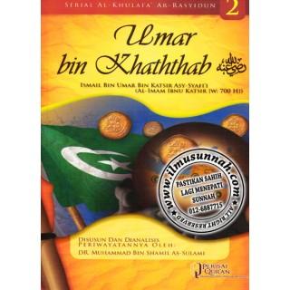 Umar bin Khaththab radhiyallahu 'anhu