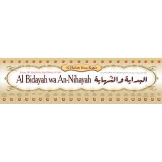 Al-Bidayah Wa An-Nihayah karya Al-Hafiz Ibnu Katsir 22 Jilid Lengkap