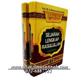 Sejarah Lengkap Rasulullah Shallallahu alaihi wa Sallam