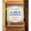 Al-Ahkam as-Sulthaniyyah, Hukum-hukum Penyelenggaraan Negara Dalam Islam