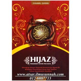 Al-Quran Hijaz Terjemah Tafsir Per Kata (A4 Saiz, Cover Merah)