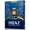 Al-Quran Hijaz Terjemah Tafsir Per Kata (A5 Saiz, Cover Biru)