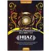Al-Quran Hijaz Terjemah Tafsir Per Kata (A4 Saiz, Cover Hitam)