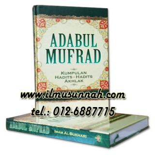Adabul Mufrad karya Imam Al-Bukhari