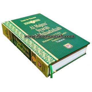 Al-Majmu' Syarah Al-Muhadzdzab Jilid 1 (Mukaddimah Al-Majmu' dan bab Thaharah)