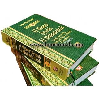 Al-Majmu' Syarah Al-Muhadzdzab Jilid 2 (Thaharah)
