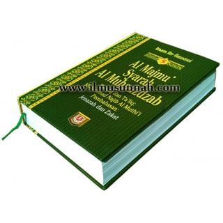 Al-Majmu' Syarah Al-Muhadzdzab Jilid 5 (Jenazah & Zakat)