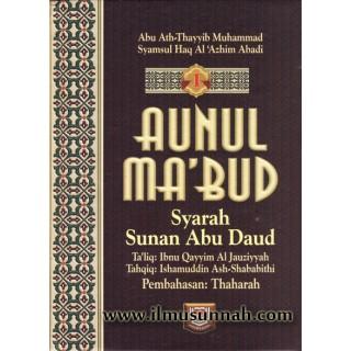 Aunul Ma'bud Syarah Sunan Abu Daud