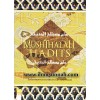 Musthalah Hadits Susunan Asy-Syaikh Muhammad bin Shalih Al-Utsaimin rahimahullah