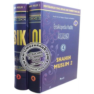 Shahih Muslim Terbitan Al-Mahira (Terjemahan Lengkap)