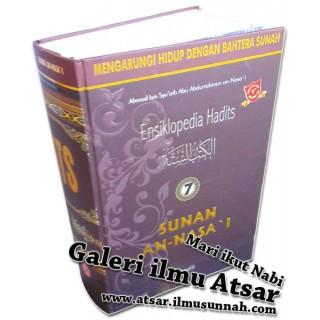 Sunan An-Nasaa'i (Edisi Terjemahan Lengkap)