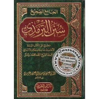 Sunan At-Tirmidzi (الجامع الصحيح سنن الترمذي)