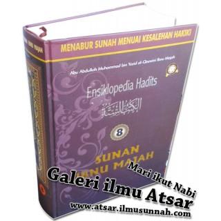 Sunan Ibnu Majah (Edisi Terjemahan Lengkap)