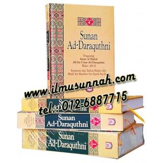 Sunan ad-Daraquthni (lengkap 4 jilid)