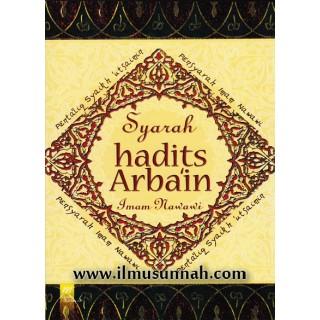 Syarah Hadits Arba'in Imam Nawawi