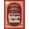 Syarah Hadits Hukum Bukhari Muslim (Terjemahan Taisirul Allam Syarh Umdatul Ahkam)