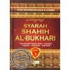Syarah Shahih Al-Bukhari karya Syaikh Al-'Utsaimin
