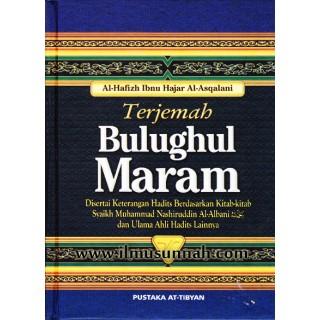 Terjemahan Bulughul Maram