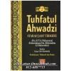 Tuhfatul Ahwadzi Syarah Jami' Tirmidzi