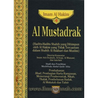 Al-Mustadrak Karya Al-Hakim Jilid 4 (Jihad, Peperangan, Nikah, Tafsir)