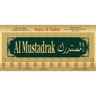 Al-Mustadrak Karya Al-Hakim Edisi Lengkap (12 Jilid)