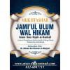 Mukhtashar Jami'ul Ulum wal Hikam Imam Ibnu Rajab Al-Hanbali