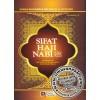 Sifat Haji Nabi (Karya Syaikh Al-'Utsaimin)