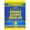 Jilid 10 - Syarah Shahih Muslim (Perbahasan Pakaian, Perhiasan, Adab, Salam, Etika Perhubungan, Syair, Mimpi, Dan Keutamaan)