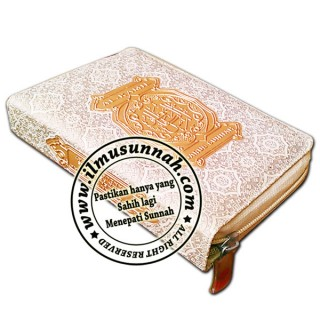 Al-Qur'an Terjemahan Al-Kamil Ber-Zip Saiz 15.6cmx11cm (Krim)