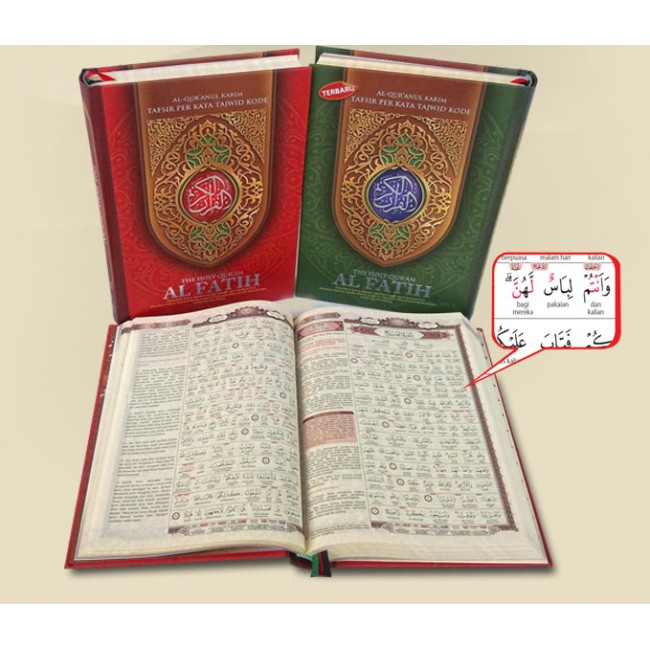 Holy Quran Arabic-Bengali Pdf (Quran Sharif) In